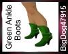 [BD]GreenAnkleBoots
