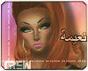 !N! Lana Del Ray ginger