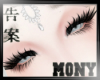 Eyelashes Cute Black 00