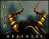 [HIME] Briller Horns 2