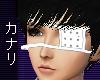 xK TG: Kaneki Eyepatch