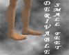 [FCS] Small Feet