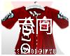 [F] DXT Jersey