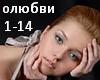 samaya_krasivaya_pesnya