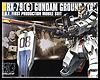 Gundam RX-79-G