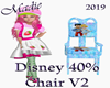 !a Disney Baby Chair V2