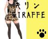 Giraffe Salopette