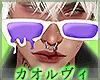 Melted Glasses V8
