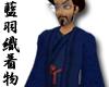 ai haori kimono