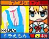 lCl Asuka L.S l Cosplay