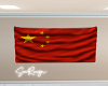 HD Flag China