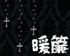 ☆Partition