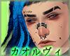 Punky Hair- Blue