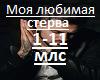 Miha Marvin.krasivaya