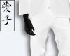 Aoi | White Slacks
