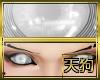 Gyuki / Hachibi Eyes HD