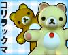 Korilakkuma Teddy