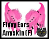 Anyskin Floxy Ears (F)
