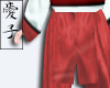 Aoi | Miko Pants