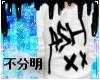Ash's Custom Top
