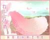 [HIME] Sakura Tail