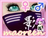 Manga Ninja Mask2