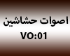 7shashen Voice Vo:01