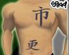 Muscled Asian Tats v1