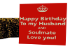 my  hubbys card