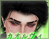 Edward Hair- Black