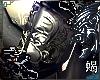 'S|| Nepenthe Armor