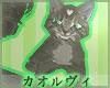 My Anthony Pixel Cat e