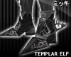 ! Dark Templar Elf Boots