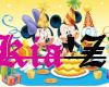 Disney BDay UnisexThrone