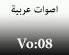 Arabic Voice Vo:08