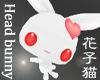 Vamp Bunny