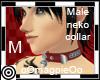 Red RAWR Collar w/ Bell