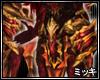 ! Flame Chaos ArmorBottm
