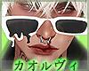 Melted Glasses V11