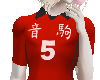 {ID} Kenma Uniform