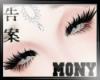 Eyelashes Cute Black 00