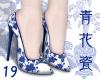 青花瓷 Shoes