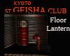 ST KYOTO GEISHA Flr Lamp