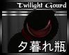 Twilight Gourd