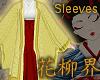 花 Taiyou Sleeves