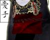 Aoi | Emperor Sleeves