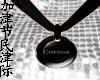 [R] Chesha's Collar-su 2