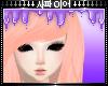 ' ; My peach hair o^o.