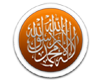 ISLAMIC HAT