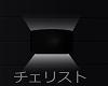 黒 Wall Light